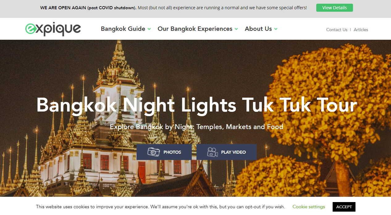 バンコク観光ツアー