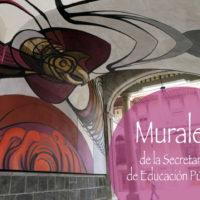 メキシコシティ教育省