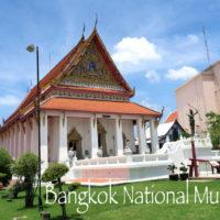 バンコク国立博物館