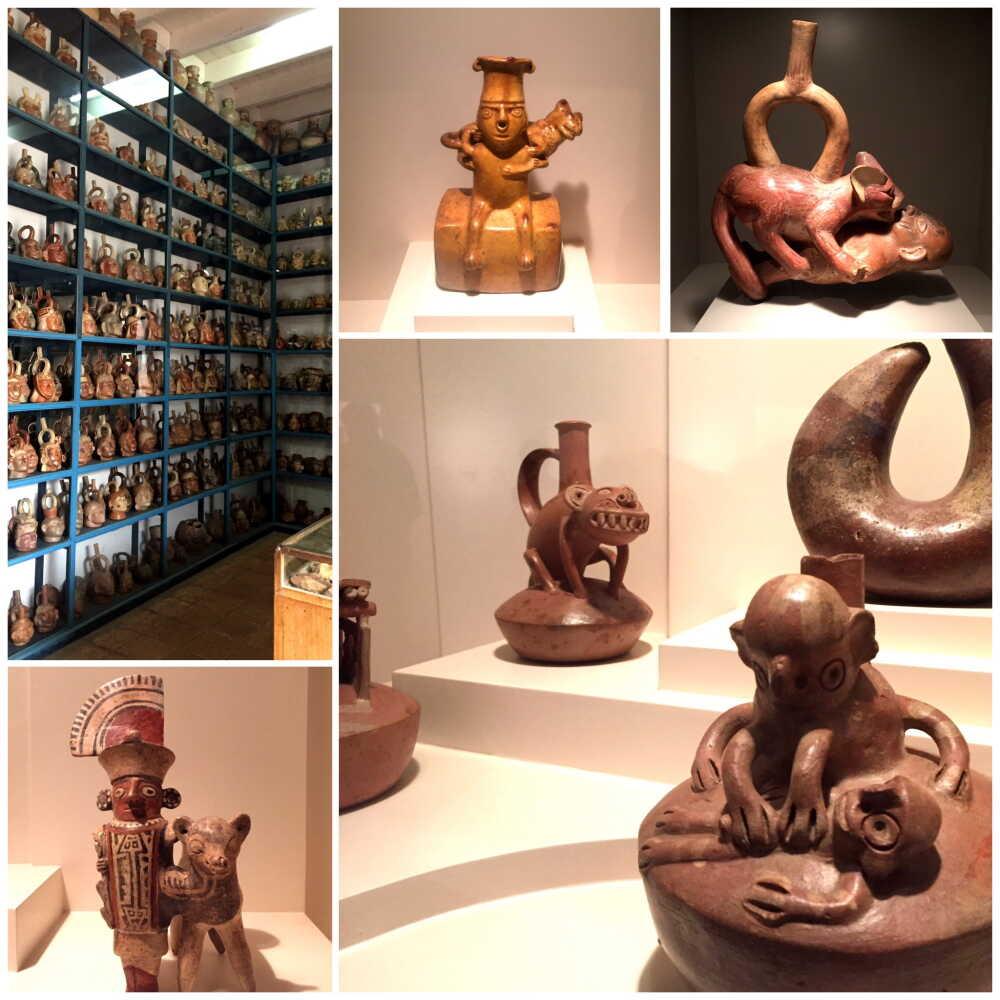 Museo Larco【ラファエル・ラルコ・エレーラ博物館】。