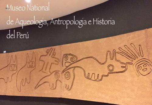 ペルー国立考古学・人類学・歴史博物館(MNAAHP)